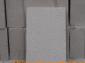 供应厂价直销珍珠岩保温板/防火门芯板